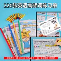 Sight Words高频词作业练习册国外幼儿园作业1-5册配套英语卡片