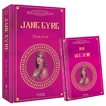 Jane Eyre简爱(精装英文原版 附赠词汇注解手册)
