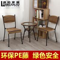 小藤椅高矮凳子简约塑料铁艺仿墨君单人编织家用竹小靠背椅子