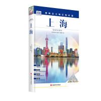 发现者旅行指南-上海