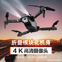 小型折叠高清航拍无人机迷你遥控飞机四轴飞行器可充电男孩玩具