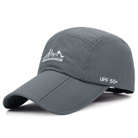 夏天棒球帽薄款加长檐防晒遮阳鸭舌帽可折叠帽男女士帽子