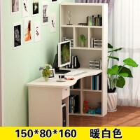 家用简约转角台式电脑桌书桌书柜书架组合学习桌卧室办公桌