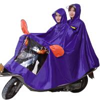 电动自车行车雨衣双人摩托车电瓶车加大加厚两侧加长遮脚防水