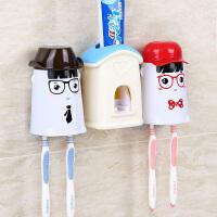 牙刷架 家居卡通洗漱杯创意自动挤牙膏器卫生间牙刷杯子套装免打孔壁挂式漱口杯可清洗清洁工具卫浴用品