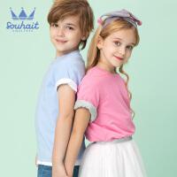 【3件3折:41元】souhait水孩儿童装夏季新款圆领衫儿童T恤男女同款短袖T恤SHNXND15CT696