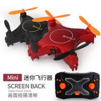 迷你无人机遥控飞机实时航拍四轴飞行器可充电男孩儿童电动玩具