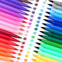 晨光软头水彩笔 幼儿园可水洗绘画画笔 儿童小学生彩色笔12色18色24色36色48色套装可选