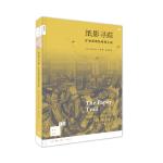 新知文库86・纸影寻踪:旷世发明的传奇之旅
