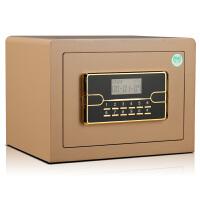 全能保险柜 SJ-30A电子密码办公家用防盗带报警保管箱
