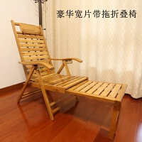 竹躺椅凉椅睡椅老人懒人椅竹椅家用休闲折叠椅午休阳台竹摇椅躺椅