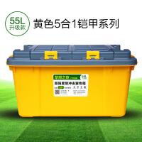 汽车后备箱储物箱车载收纳箱整理箱尾箱置物箱拉杆多功能车内用品