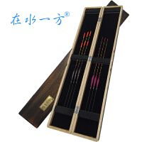 桐木漂盒木制鱼漂盒多功能浮漂盒子线盒渔具钓鱼垂钓用品
