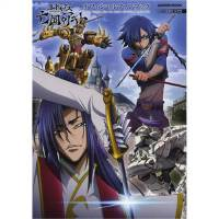 CODE GEASS Akito the Exiled Official Fan Book [2013 ]