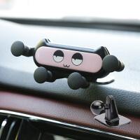 车载手机支架汽车用台面上黏贴式重力感应通用型支撑导航支驾