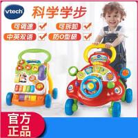 VTech伟易达宝宝学步车手推车多功能学走路助步车手推玩具大象学步车