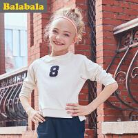 巴拉巴拉 童装女童卫衣中大童上衣2016秋装新款儿童套头卫衣T恤女
