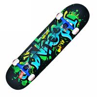 CRASH 高级滑板 专业四轮成人儿童公路双翘滑板 公路整板滑板 ibounce 黑