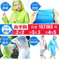 成人雨衣加厚户外徒步男女透明韩国时尚电瓶车电动自行车儿童雨披