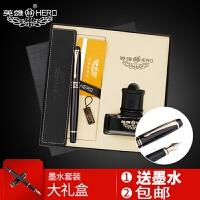 英雄钢笔铱金笔学生练字高档钢笔+墨水礼盒套装 学生钢笔 硬笔书法练习笔