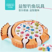 贝恩施 益智钓鱼玩具 亲子互动手眼协调欢乐钓鱼盘玩具 1-3-5岁