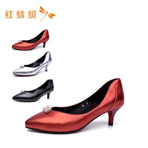 【专柜正品】红蜻蜓女亮面时尚纯色优雅淑女单鞋女