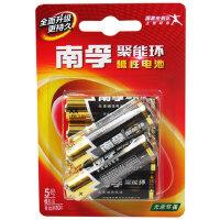 南孚电池 5号6节装碱性电池 聚能环AA LR6干电池1.5V【本店满68元包邮 ,新疆 西藏等偏远地区除外】