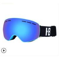 新款户外滑雪镜 滑雪眼镜 偏光增亮可换镜片可戴近视送头带
