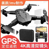 遥控飞机直升机耐摔定高无人机飞行器充电电动玩具儿童男孩