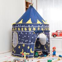 儿童帐篷游戏屋室内家用婴儿宝宝蒙古包城堡玩具屋男孩女孩公主房 蓝色王子 (新款)