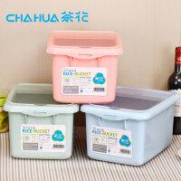 茶花15斤塑料米桶 储米箱  盛米桶  面粉桶  厨房装 米桶防虫防潮米缸 米桶米缸