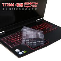 膜大师TPU键盘膜 levovo联想拯救者R720 Y520 LegionY720笔记本电脑键盘保护膜贴膜防尘罩15.