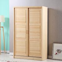 实木衣柜两门三门松木大衣柜卧室家具推拉移门衣柜可定制大衣橱 2门 组装