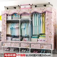简易布衣柜钢管加粗加固布艺双人加厚全钢架多挂衣柜家用组装衣橱