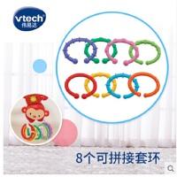 VTech伟易达小猴彩虹套环 婴儿玩具宝宝6-12个月 音乐手摇铃会员