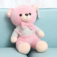 泰迪熊毛绒玩具软体大号熊抱枕公仔玩偶抱抱熊娃娃小熊公仔送女友