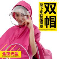 新款电动车摩托车成人双帽檐雨披男女士单人头盔面罩雨衣