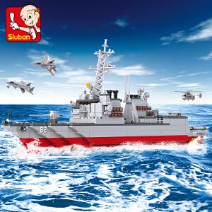 【当当自营】小鲁班航母战斗群军事系列儿童益智拼装积木玩具 驱逐舰M38-B0390