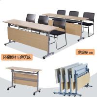 定制培训桌折叠桌办公长条桌阅览桌会议桌辅导班课桌员工开会条桌