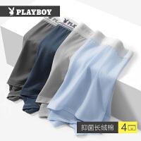 PLAYBOY/花花公子男士抗菌网眼内裤本草棉内档平角裤【4条装】