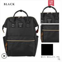 日韩版双肩包男女潮校园高中学生书包大学生妈咪旅行背包