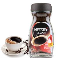 Nestle/雀巢 美国原装进口雀巢经典速溶咖啡300克 雀巢咖啡热饮冲饮