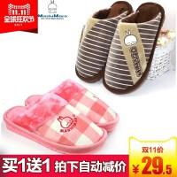 【】流氓兔冬季情侣棉拖鞋男女居家室内保暖防滑棉鞋拖