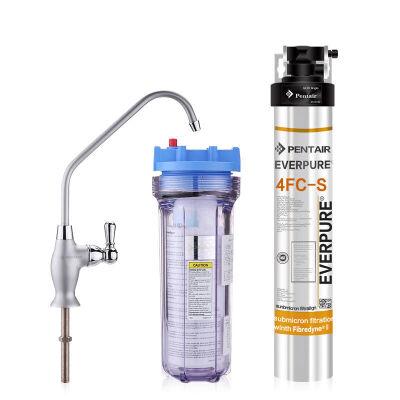 爱惠浦(Everpure)4FC-S净水器 净水机 厨房餐饮用水过滤器 2020年1月17日-2020年2月1日截止发货