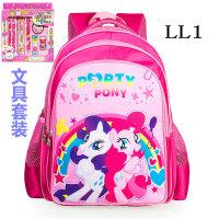 学生女生书包轻便背包1234年级女孩6-8-10周岁护脊小马双肩包 TT1粉色款印花(文具)
