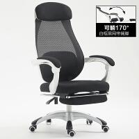 电脑椅家用现代简约懒人靠背办公室人体工学休闲椅子升降转椅座椅 +搁脚