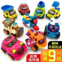 宝宝玩具车惯性回力车婴幼儿童小汽车玩具飞机工程车火车套装男孩