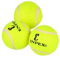 【部分商品每满400减50元】包邮!乐士ENPEX训练用网球(3只装)适合任何场地训练比赛球网球娱乐练习用球初学单人网