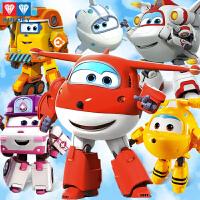 奥迪双钻超级飞侠玩具大号变形机器人全套装小飞侠玩具 圆圆 米克 朗朗 贝警员 小柔