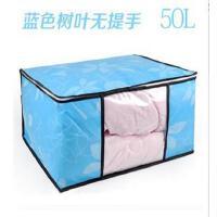 优芬 衣物棉被收纳袋 树叶款透明视窗百纳箱 防尘袋 整理袋 软收纳箱 50*40*25厘米 蓝色50升